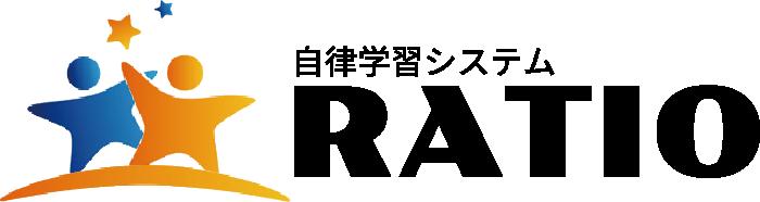 RATIO(ラティオ)|塾経営者の方へ。在塾生の大学受験による離塾を防ぐ!通い慣れた塾で大学入試を目指します